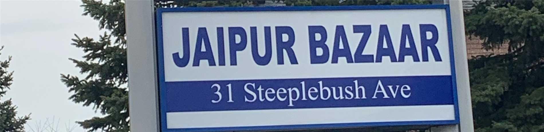 31 Steeplebush Ave